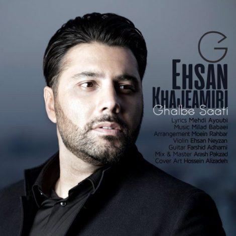 Ehsan Khaje Amiri - 'Ghalbe Saati'
