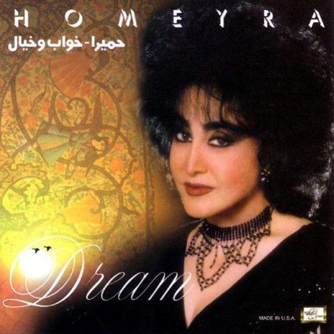 Homayra - 'Rasmeh Zamouneh'