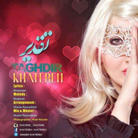 Khatereh - 'Taghdir'