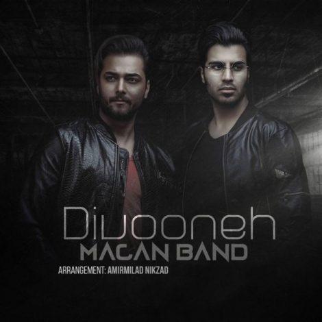 Macan Band - 'Divooneh'
