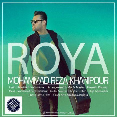 Mohammad Reza Khanipour - 'Roya'