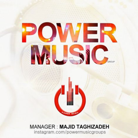 Power Music - 'Party 5'