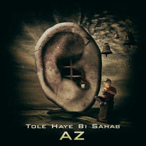 A.Z - 'Sarzamin Eshgh (Ft. Cc.come)'