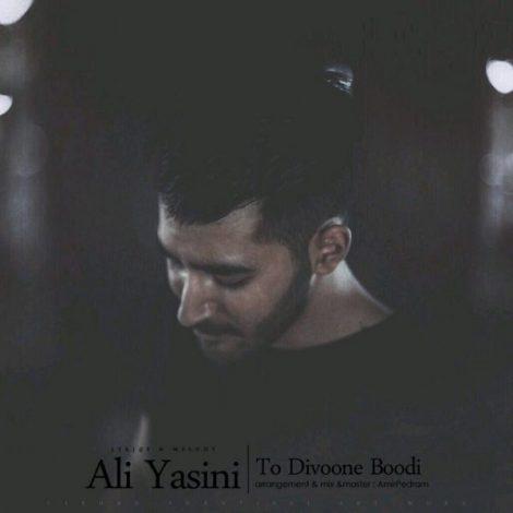 Ali Yasini - 'To Divoone Boodi'