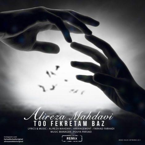 Alireza Mahdavi - 'Too Fekretam Baz (New Version)'