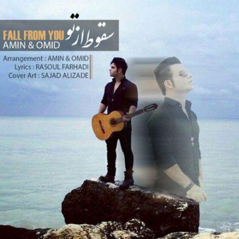 Amin & Omid - 'Soghot Az To'