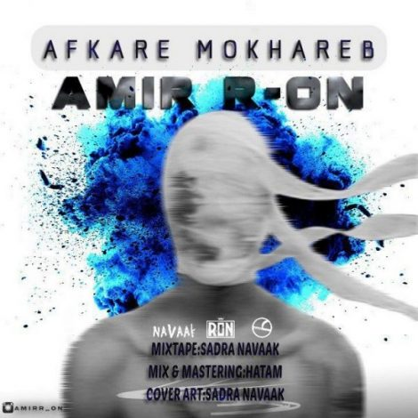 Amir R-On - 'Afkare Mokhareb'