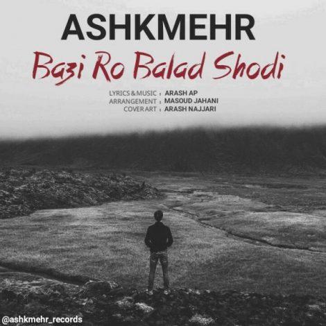 Ashkmehr - 'Bazi Ro Balad Shodi'