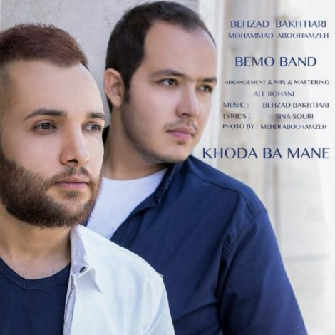 Bemo Band - 'Khoda Ba Mane'
