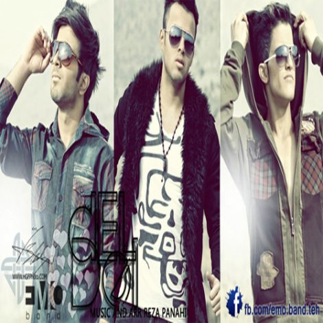 EMO Band - 'Del Del'