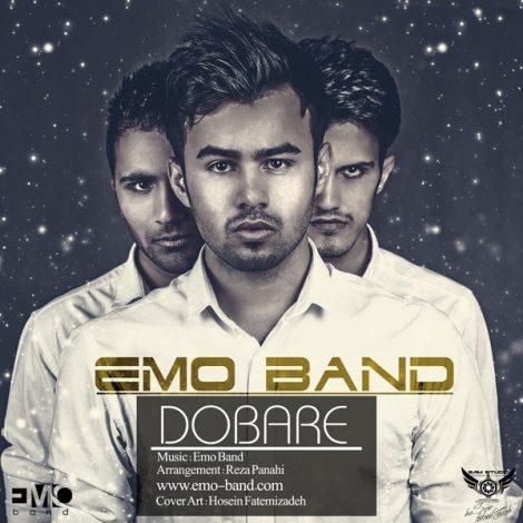 EMO Band - 'Dobare'