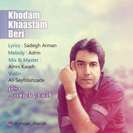 Ehsan Shariati - 'Khodam Khastam Beri'