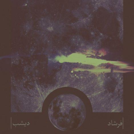 Farshad - 'Shahre Farang'