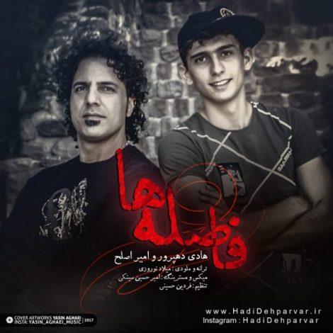 Hadi Dehparvar - 'Faseleha (Ft. Amir Aslah)'