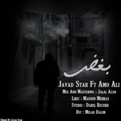 Javad Star - 'Boghz (Ft. Amo Ali)'