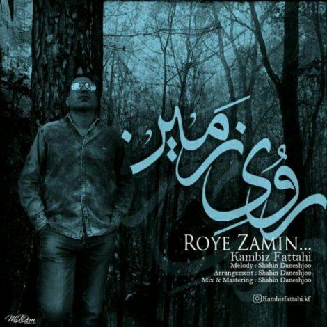 Kambiz Fatahi - 'Roye Zamin'