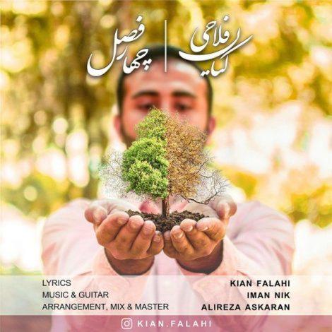 Kian Falahi - '4 Fasl'