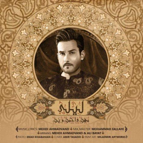 Mehdi Ahmadvand - 'Leili'