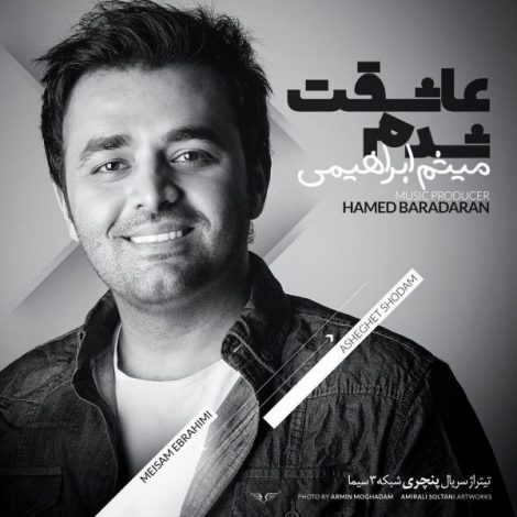 Meysam Ebrahimi - 'Asheghet Shodam (New Version)'