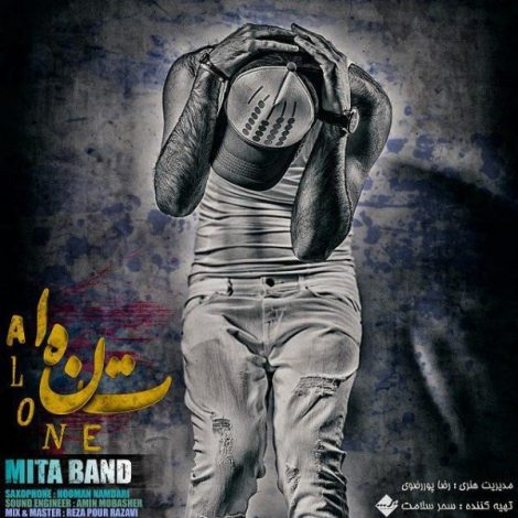 Mita Band - 'Tanha'