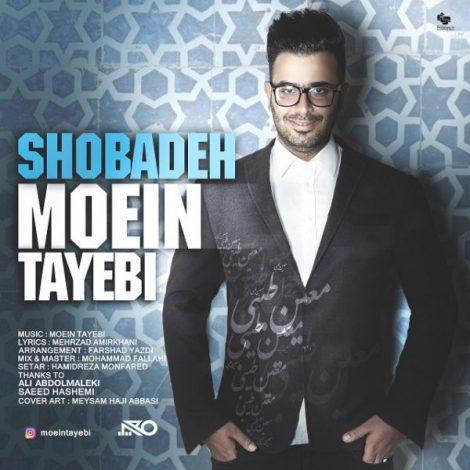 Moein Tayebi - 'Shobadeh'
