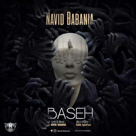 Navid Babania - 'Baseh'