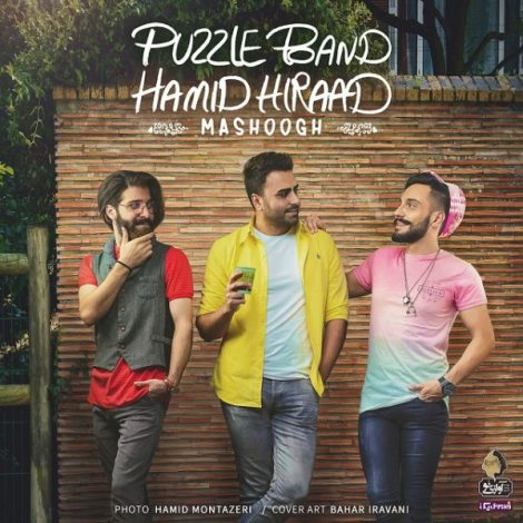 Puzzle Band - 'Mashooghe (Ft. Hamid Hiraad)'