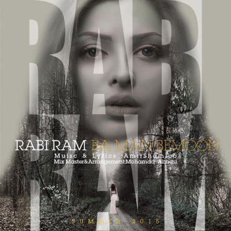 Rabi Ram - 'Ba Man Bemoon'