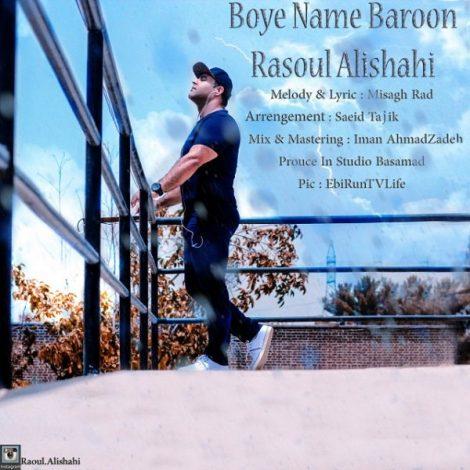 Rasoul Alishahi - 'Boye Name Baroon'