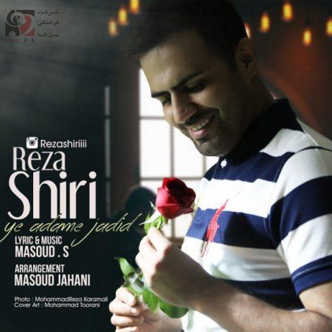 Reza Shiri - 'Ye Adame Jadid'