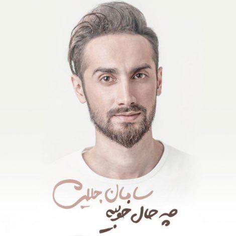 Saman Jalili - 'Hemaaghat'