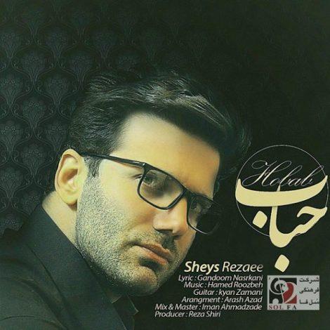 Sheys Rezaei - 'Hobab'