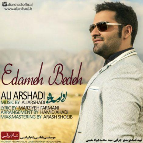 Ali Arshadi - 'Edame Bede'