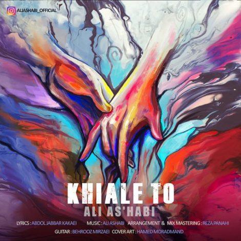 Ali Ashabi - 'Khiale To'