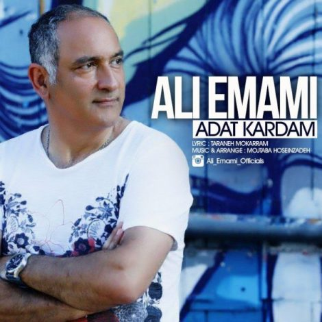 Ali Emami - 'Adat Kardam'
