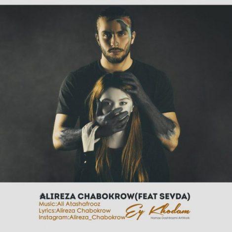 Alireza Chabokrow - 'Ey Khodam (Ft Sevda)'