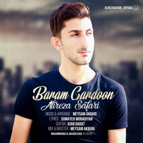 Alireza Safari - 'Baram Gardoon'