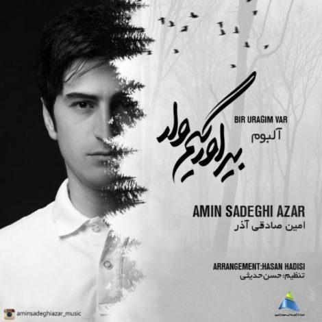 Amin Sadeghi Azar - 'Sular Gaynadi'
