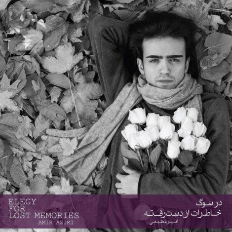 Amir Azimy - 'Mesle Yek Parvaneh Parvaz Kon (Ft Mehdi Pakdel)'