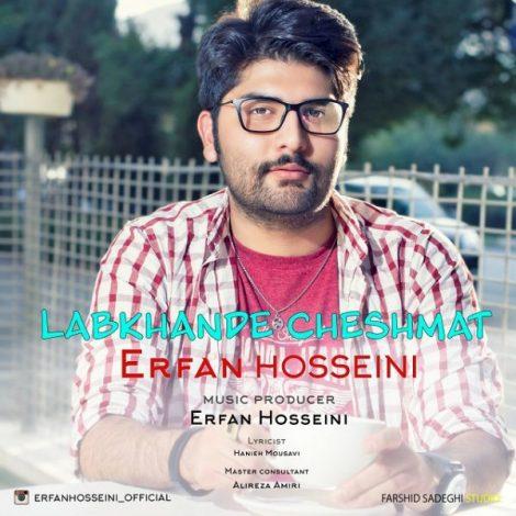 Erfan Hosseini - 'Labkhande Cheshmat'
