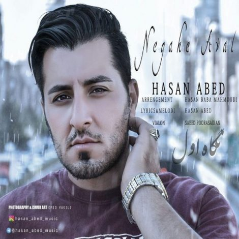 Hasan Abed - 'Negahe Aval'