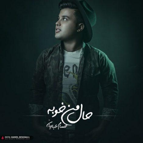Hesam Ebadian - 'Hale Man Khoobe'