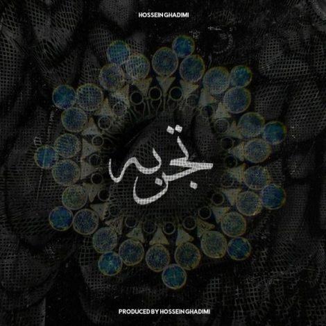 Hossein Ghadimi - 'Deltangi'