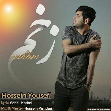 Hossein Yousefi - 'Zakhm'