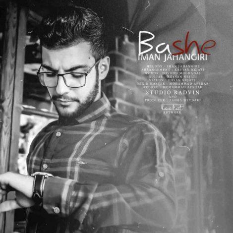 Iman Jahangiri - 'Bashe'