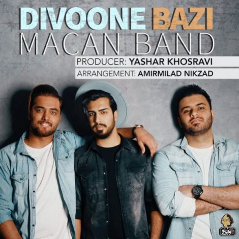Macan Band - 'Mesle Kooh'