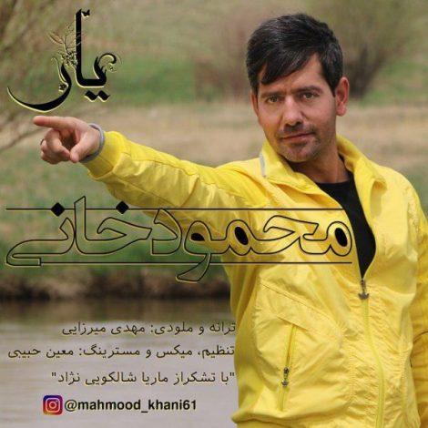 Mahmood Khani - 'Yar'