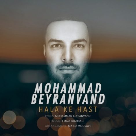 Mohammad Beyranvand - 'Hala Ke Hast'