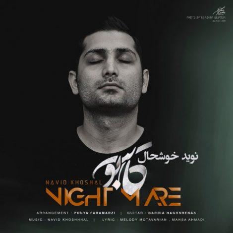 Navid Khoshhal - 'Kaboos'