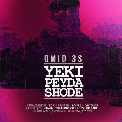 Omid 3S - 'Yeki Peyda Shode'